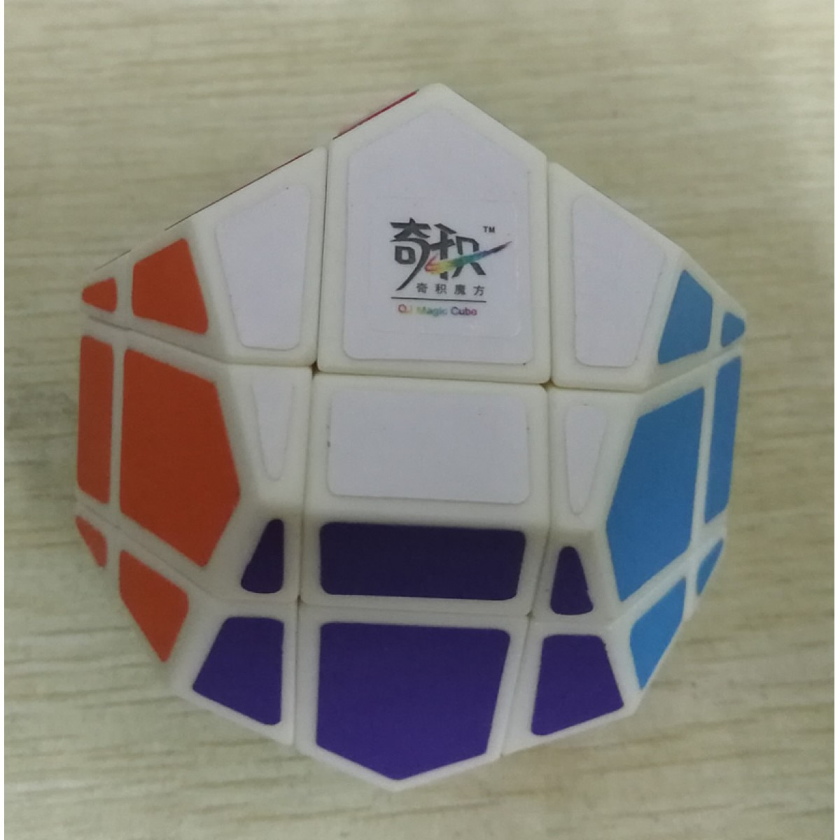 QJ Dodecahedron(White Color)