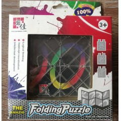 GuoJia  8 tablets Folding Puzzle(Small)