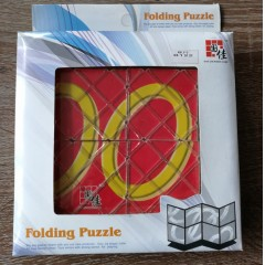 GuoJia  8 tablets Folding Puzzle
