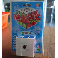 DianSheng 3x3x3 Magic  Cube(80g version)