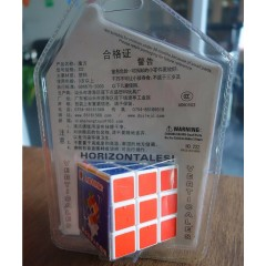 DianSheng 3x3x3 Magic  Cube(110g version)