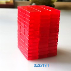 WitEden 3 x 3 x 13 ice red & 3 x 3 x 15 ice red  Magic Cube(Total 4 pcs)