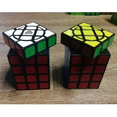 1688Cube Super 3x3x5:00 Cuboid Magic Cube