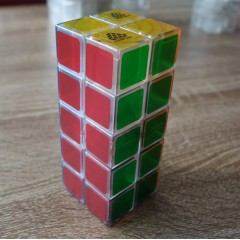 1688Cube 2x2x5 Cuboid(full functional version)