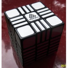 WitEden RoadBlock I I Magic Cube