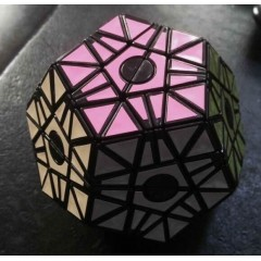 WitEden 2x2 Megaminx Magic Cube